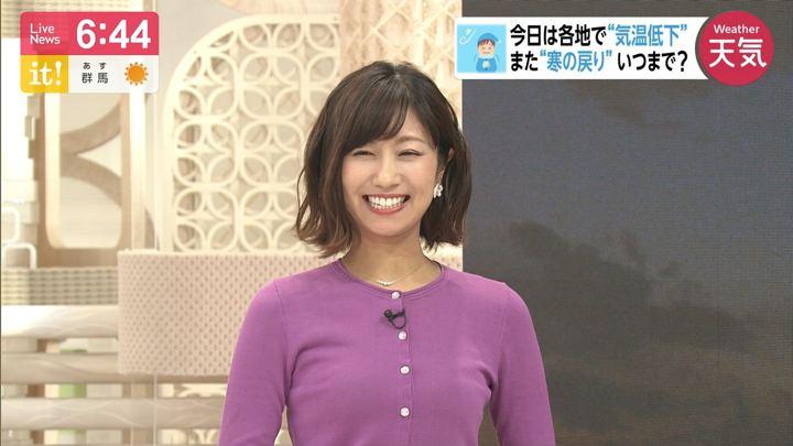 2019年04月02日酒井千佳の画像13枚目