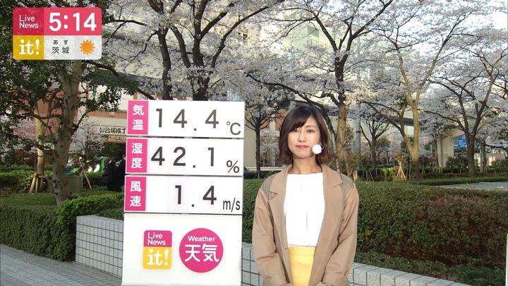 2019年04月04日酒井千佳の画像02枚目