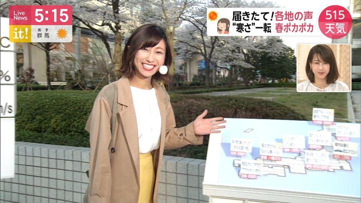 2019年04月04日酒井千佳の画像03枚目