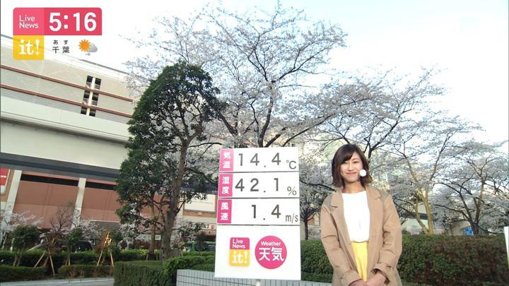 2019年04月04日酒井千佳の画像05枚目