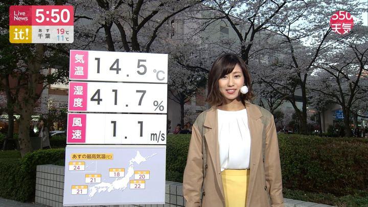 2019年04月04日酒井千佳の画像06枚目
