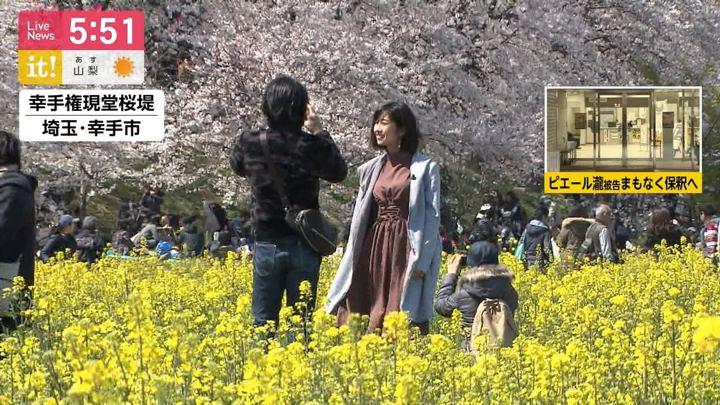 2019年04月04日酒井千佳の画像07枚目