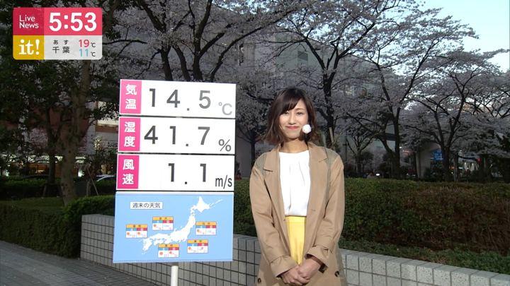 2019年04月04日酒井千佳の画像08枚目