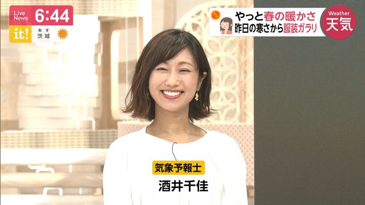 2019年04月04日酒井千佳の画像10枚目