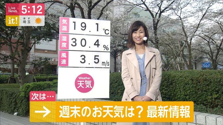 2019年04月05日酒井千佳の画像01枚目
