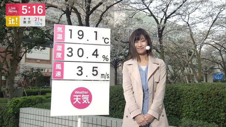 2019年04月05日酒井千佳の画像03枚目
