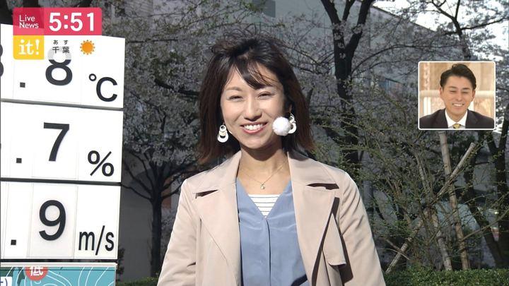 2019年04月05日酒井千佳の画像04枚目