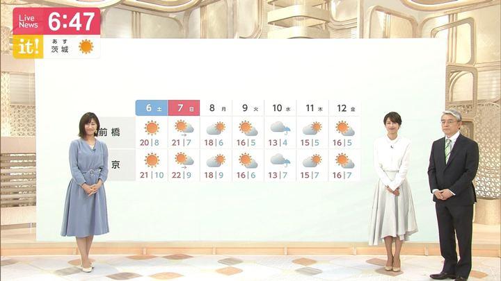 2019年04月05日酒井千佳の画像10枚目