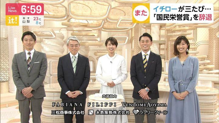 2019年04月05日酒井千佳の画像11枚目