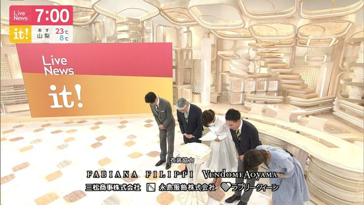2019年04月05日酒井千佳の画像12枚目