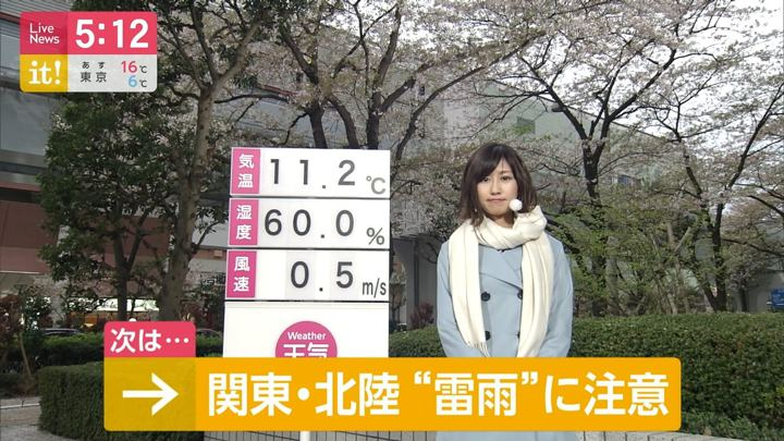 2019年04月08日酒井千佳の画像01枚目