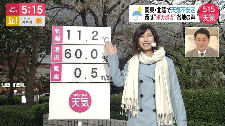 2019年04月08日酒井千佳の画像02枚目