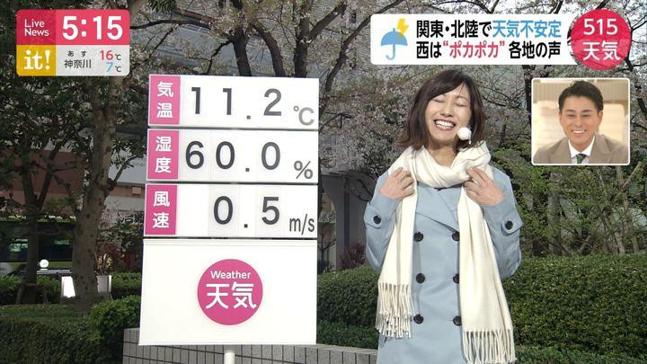 2019年04月08日酒井千佳の画像03枚目