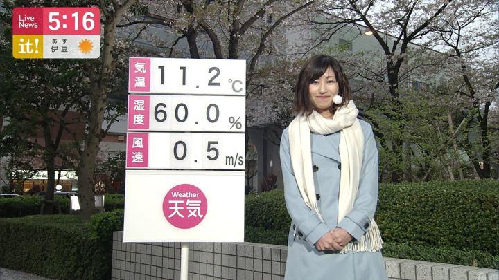 2019年04月08日酒井千佳の画像04枚目