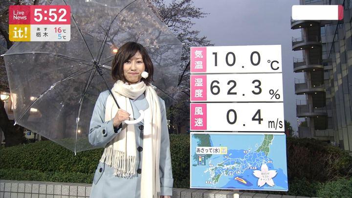2019年04月08日酒井千佳の画像05枚目