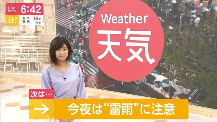 2019年04月08日酒井千佳の画像06枚目