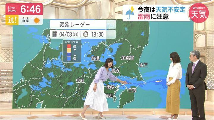 2019年04月08日酒井千佳の画像08枚目