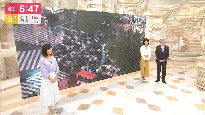 2019年04月08日酒井千佳の画像09枚目