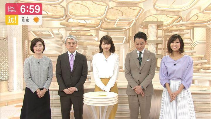 2019年04月08日酒井千佳の画像10枚目