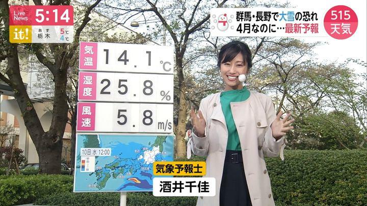 2019年04月09日酒井千佳の画像01枚目