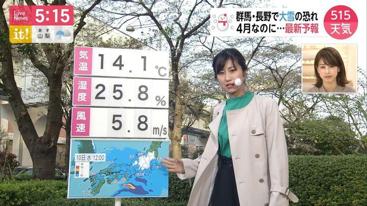 2019年04月09日酒井千佳の画像03枚目