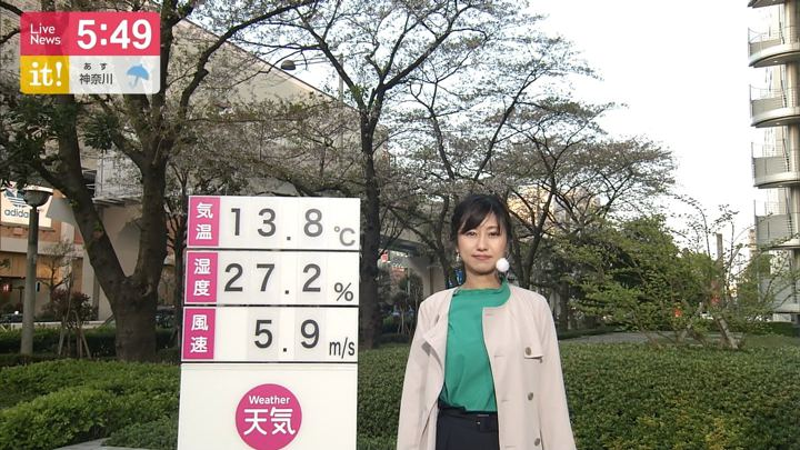 2019年04月09日酒井千佳の画像05枚目