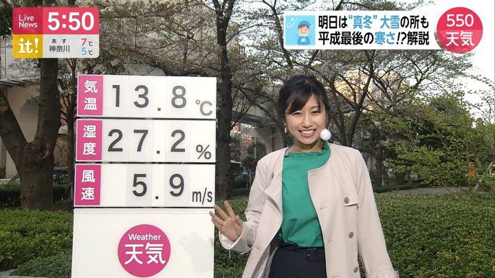 2019年04月09日酒井千佳の画像06枚目