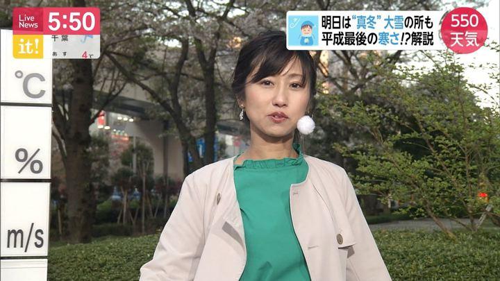 2019年04月09日酒井千佳の画像08枚目