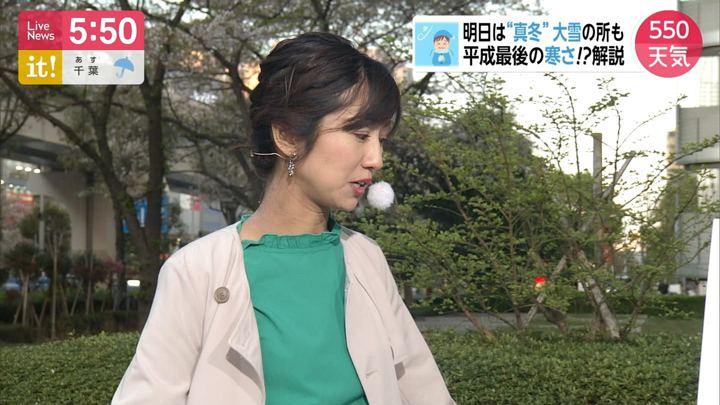 2019年04月09日酒井千佳の画像09枚目