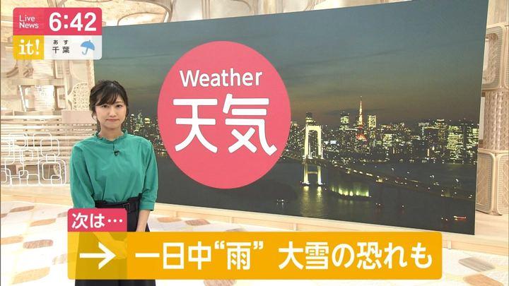 2019年04月09日酒井千佳の画像11枚目