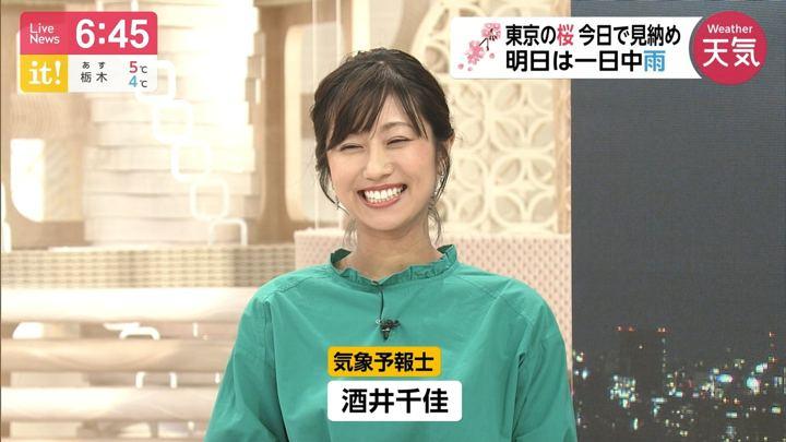 2019年04月09日酒井千佳の画像12枚目