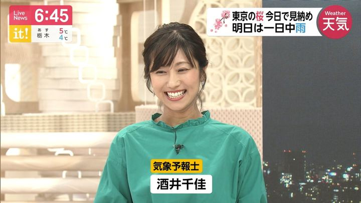 2019年04月09日酒井千佳の画像13枚目