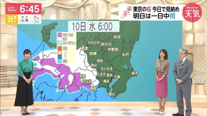 2019年04月09日酒井千佳の画像14枚目