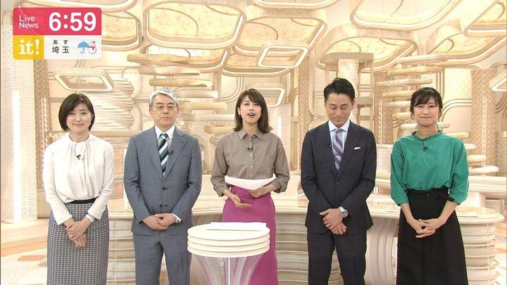 2019年04月09日酒井千佳の画像16枚目
