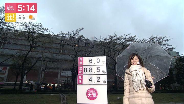 2019年04月10日酒井千佳の画像02枚目