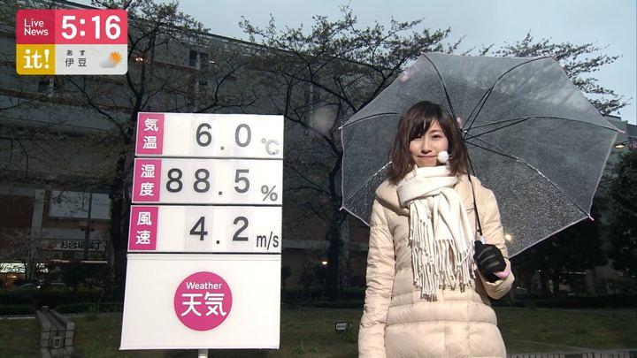2019年04月10日酒井千佳の画像04枚目