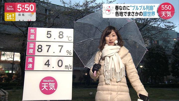 2019年04月10日酒井千佳の画像06枚目