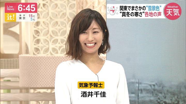 2019年04月10日酒井千佳の画像12枚目
