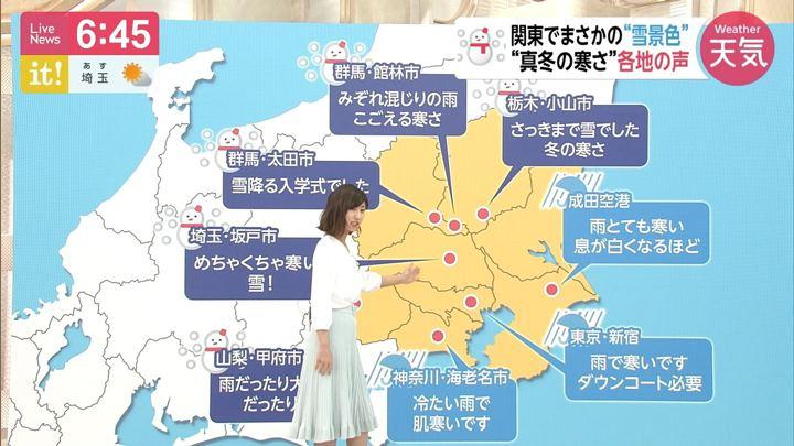 2019年04月10日酒井千佳の画像13枚目