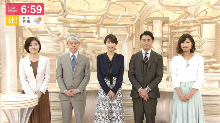 2019年04月10日酒井千佳の画像16枚目