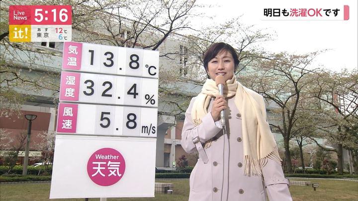 2019年04月11日酒井千佳の画像02枚目