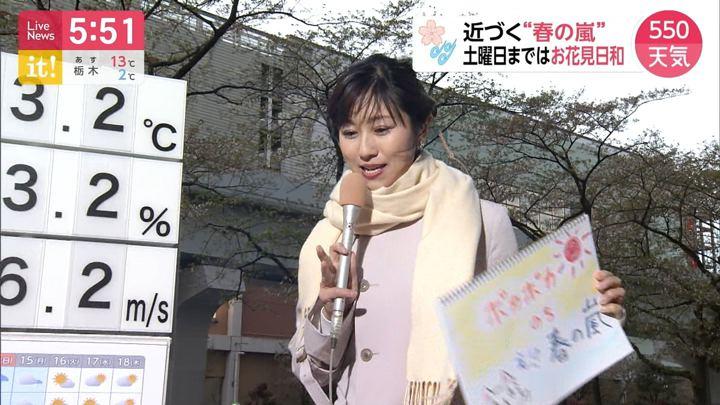 2019年04月11日酒井千佳の画像07枚目
