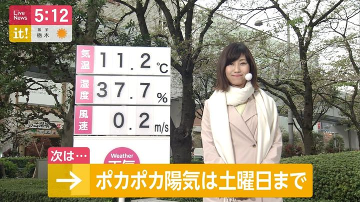 2019年04月12日酒井千佳の画像01枚目