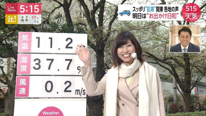 2019年04月12日酒井千佳の画像03枚目