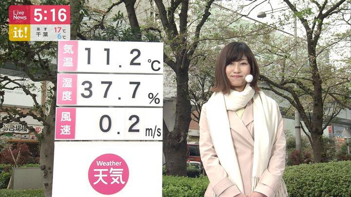 2019年04月12日酒井千佳の画像04枚目