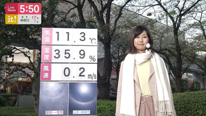 2019年04月12日酒井千佳の画像05枚目