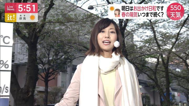 2019年04月12日酒井千佳の画像06枚目