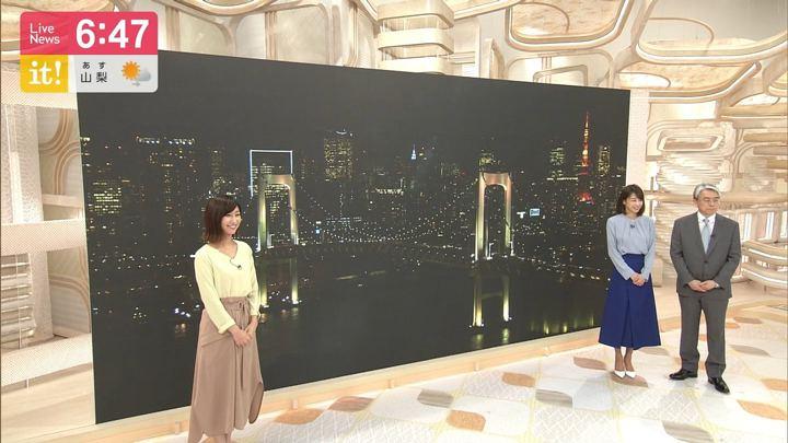 2019年04月12日酒井千佳の画像11枚目