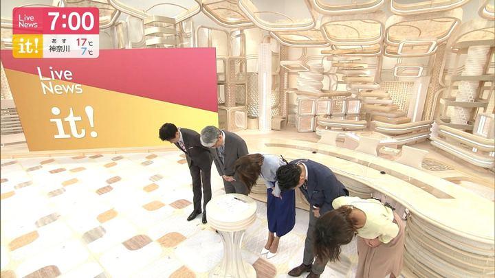 2019年04月12日酒井千佳の画像13枚目