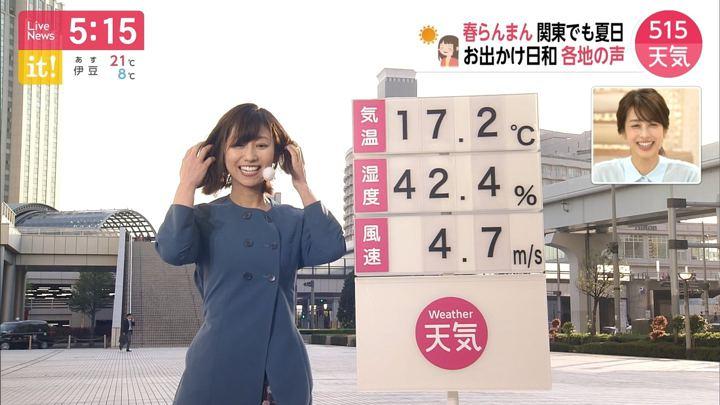 2019年04月16日酒井千佳の画像04枚目